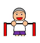 子供のスポーツクラブ(体操,サッカー,水泳)(個別スタンプ:10)