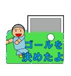 子供のスポーツクラブ(体操,サッカー,水泳)(個別スタンプ:19)