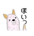 あるぱきゃ(個別スタンプ:01)