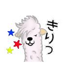 あるぱきゃ(個別スタンプ:02)