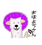 あるぱきゃ(個別スタンプ:04)