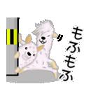 あるぱきゃ(個別スタンプ:06)