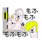 あるぱきゃ(個別スタンプ:07)