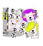 あるぱきゃ(個別スタンプ:08)