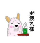 あるぱきゃ(個別スタンプ:09)