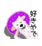 あるぱきゃ(個別スタンプ:16)