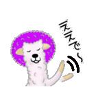 あるぱきゃ(個別スタンプ:20)
