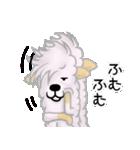 あるぱきゃ(個別スタンプ:22)