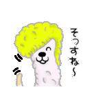 あるぱきゃ(個別スタンプ:23)