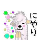 あるぱきゃ(個別スタンプ:30)