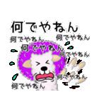 あるぱきゃ(個別スタンプ:36)