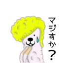 あるぱきゃ(個別スタンプ:39)
