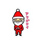 I am サンタ(個別スタンプ:02)