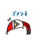 I am サンタ(個別スタンプ:12)
