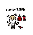 I am サンタ(個別スタンプ:14)