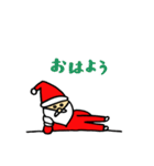 I am サンタ(個別スタンプ:16)