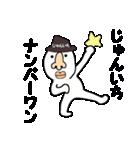 じゅんいち専用!!(個別スタンプ:02)