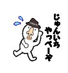 じゅんいち専用!!(個別スタンプ:03)