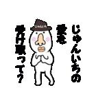 じゅんいち専用!!(個別スタンプ:04)
