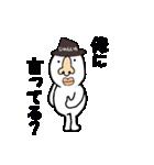 じゅんいち専用!!(個別スタンプ:06)