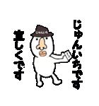 じゅんいち専用!!(個別スタンプ:08)