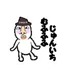 じゅんいち専用!!(個別スタンプ:09)