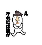じゅんいち専用!!(個別スタンプ:13)