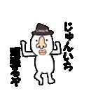 じゅんいち専用!!(個別スタンプ:15)
