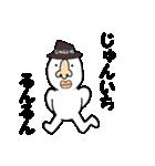じゅんいち専用!!(個別スタンプ:16)