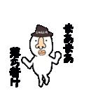 じゅんいち専用!!(個別スタンプ:19)