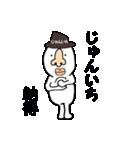 じゅんいち専用!!(個別スタンプ:21)