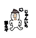 じゅんいち専用!!(個別スタンプ:23)