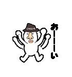 じゅんいち専用!!(個別スタンプ:24)