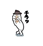 じゅんいち専用!!(個別スタンプ:27)
