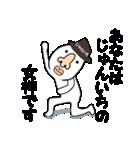 じゅんいち専用!!(個別スタンプ:28)