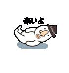 じゅんいち専用!!(個別スタンプ:29)