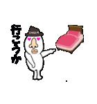じゅんいち専用!!(個別スタンプ:35)