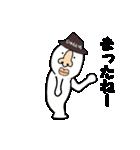 じゅんいち専用!!(個別スタンプ:37)