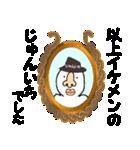 じゅんいち専用!!(個別スタンプ:40)