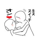 毎日恋愛チュッ!4(個別スタンプ:01)