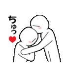 毎日恋愛チュッ!4(個別スタンプ:02)