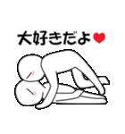 毎日恋愛チュッ!4(個別スタンプ:05)