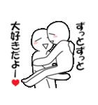 毎日恋愛チュッ!4(個別スタンプ:06)
