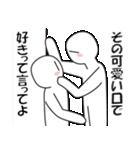 毎日恋愛チュッ!4(個別スタンプ:07)