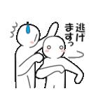 毎日恋愛チュッ!4(個別スタンプ:08)