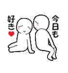毎日恋愛チュッ!4(個別スタンプ:09)