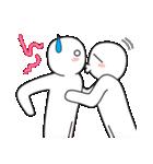 毎日恋愛チュッ!4(個別スタンプ:10)