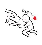 毎日恋愛チュッ!4(個別スタンプ:11)