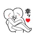 毎日恋愛チュッ!4(個別スタンプ:12)