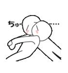 毎日恋愛チュッ!4(個別スタンプ:14)